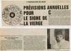 Mylène Farmer Le Parisien 22 août 1987