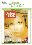 Mylène Farmer Presse Platine Novembre 2001